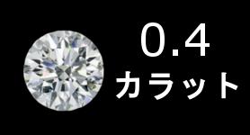 daia0.4