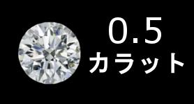 daia0.5