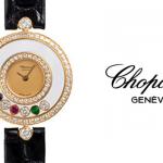 ショパール時計